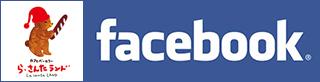 facebookbtn2