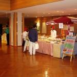 2008年 1月 26日(土)27日(日)開催 第5回 チャリティーセール新まごころ