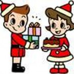 サンタクロースは本当にいるの?