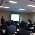 経済産業省 「中小企業IT経営力大賞2011」 IT経済実践認定企業 受賞