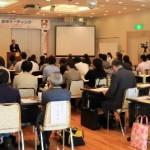 第37回外部公開ら・さんた全体ミーティング平成28年3月12日(土)福島テルサ(福島市)で開催