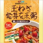 18周年記念 感謝企画 第一弾「あれば安心・・・あると便利!」≪玉ねぎ発芽玄米粥~優しさの和洋セット~≫