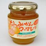 マーマレードジャム(季節限定品)